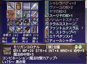 Mori01110210
