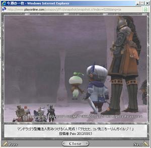 Ichimai20121015_2