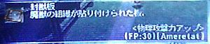 20070912012456