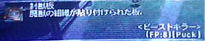 20070912012519