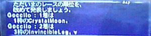 20080124221618