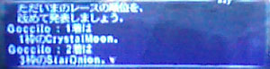 20080124222136
