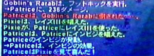20080103041616