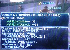 20080624215206