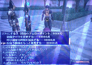 Zol20080612161036