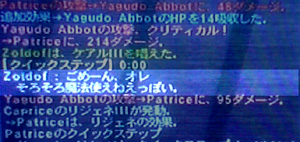 Zol20080628185944