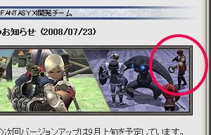 News20080724