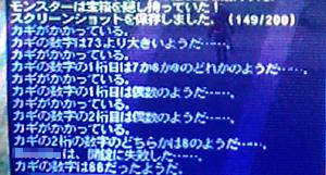 Box20081212110518_2