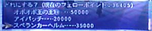 20090419042204