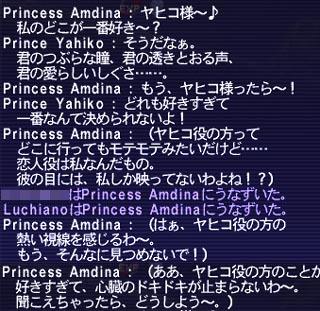 Ginga2009bas_01_2