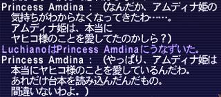 Ginga2009sand_03