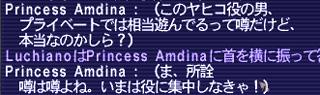 Ginga2009sand_04