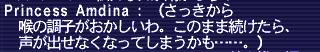 Ginga2009sand_06