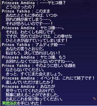 Ginga2009sand_07