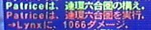 200910082_2