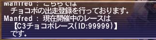 100711_202906
