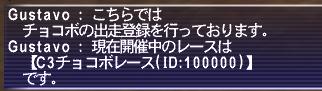 100711_203118