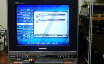 2010120702_2