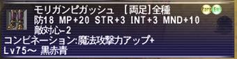 Mori02110210