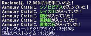 110923_164531
