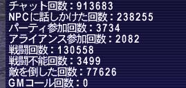 120517_210311