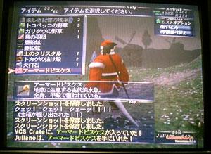 Choko2006122202